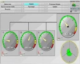 Generating capacity screen